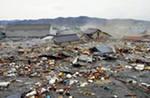 землетрясение в Японии 2011